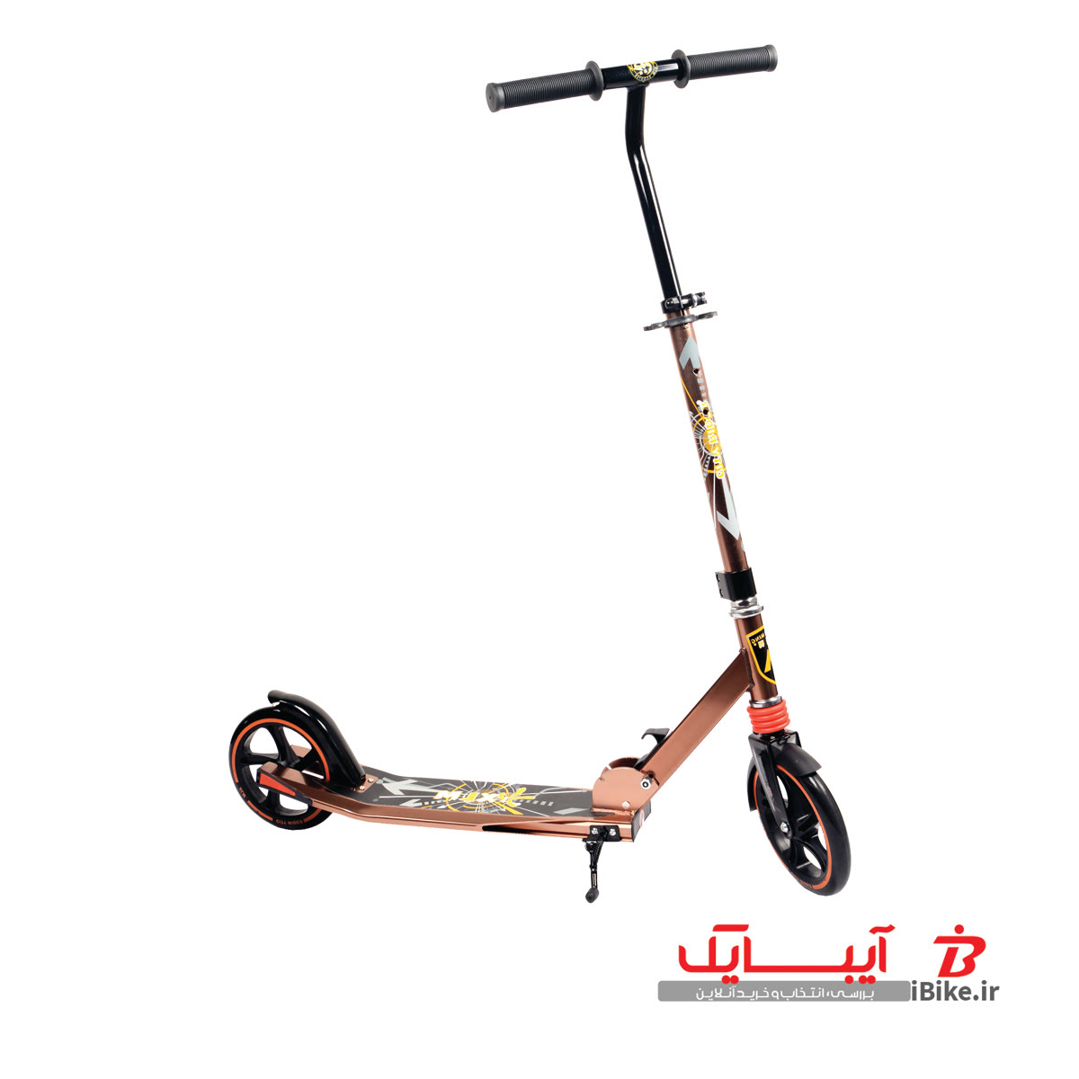 flamingo-scooter-9029-1