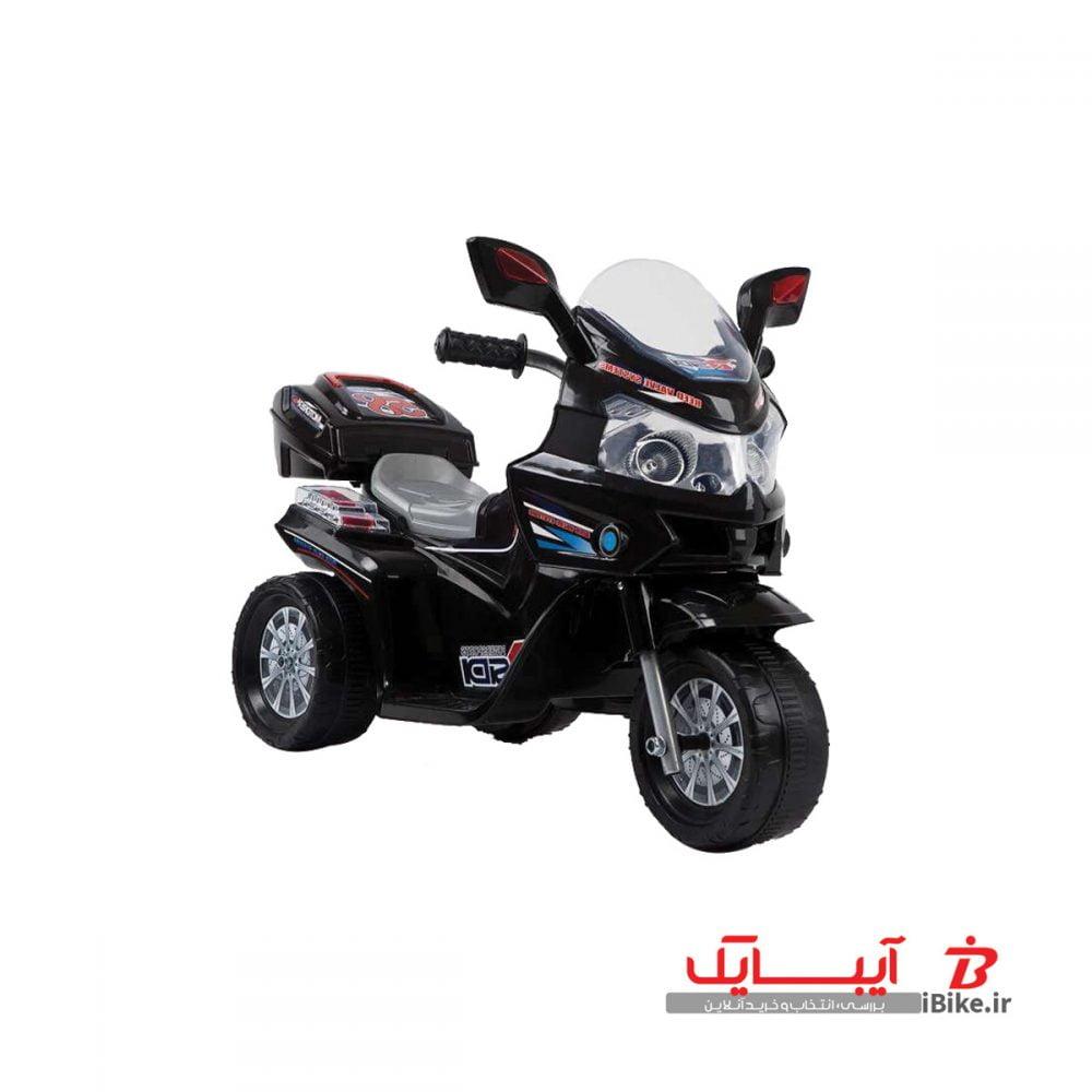 flamingo-shargaeablemotor-268-1