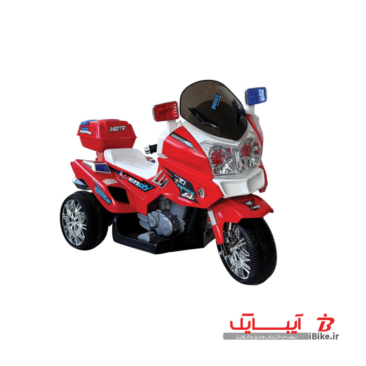 flamingo-shargaeablemotor-BDM-0907-2