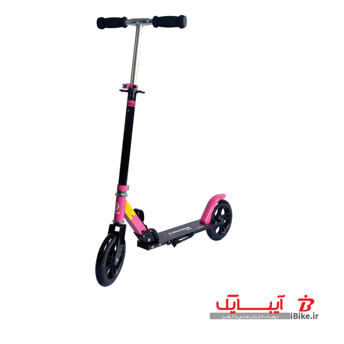 flamingo-scooter-9028-2