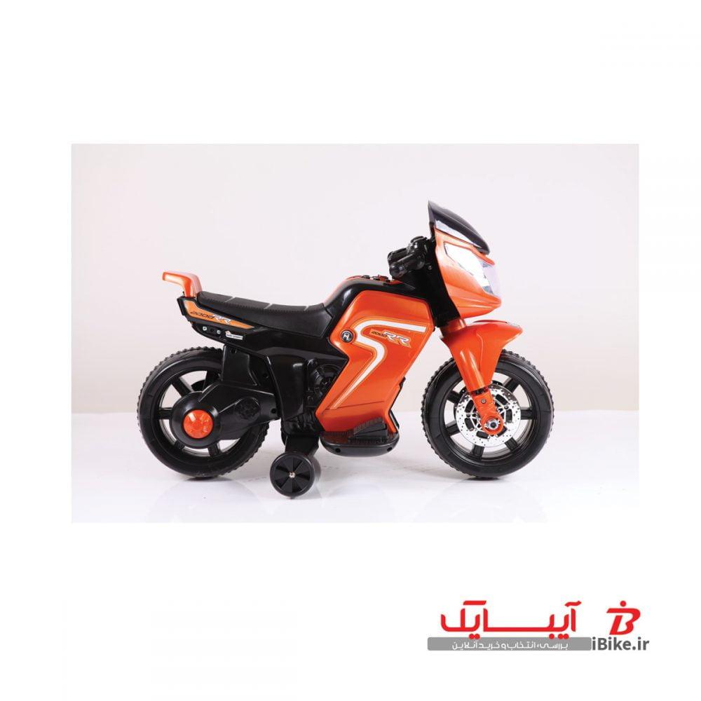 flamingo-shargaeablemotor-108-2