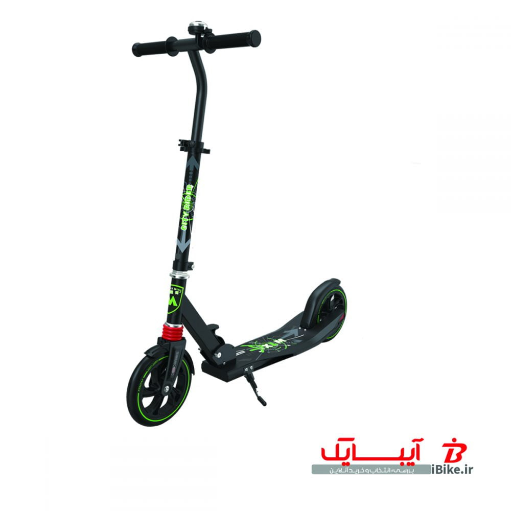 flamingo-scooter-9029-2