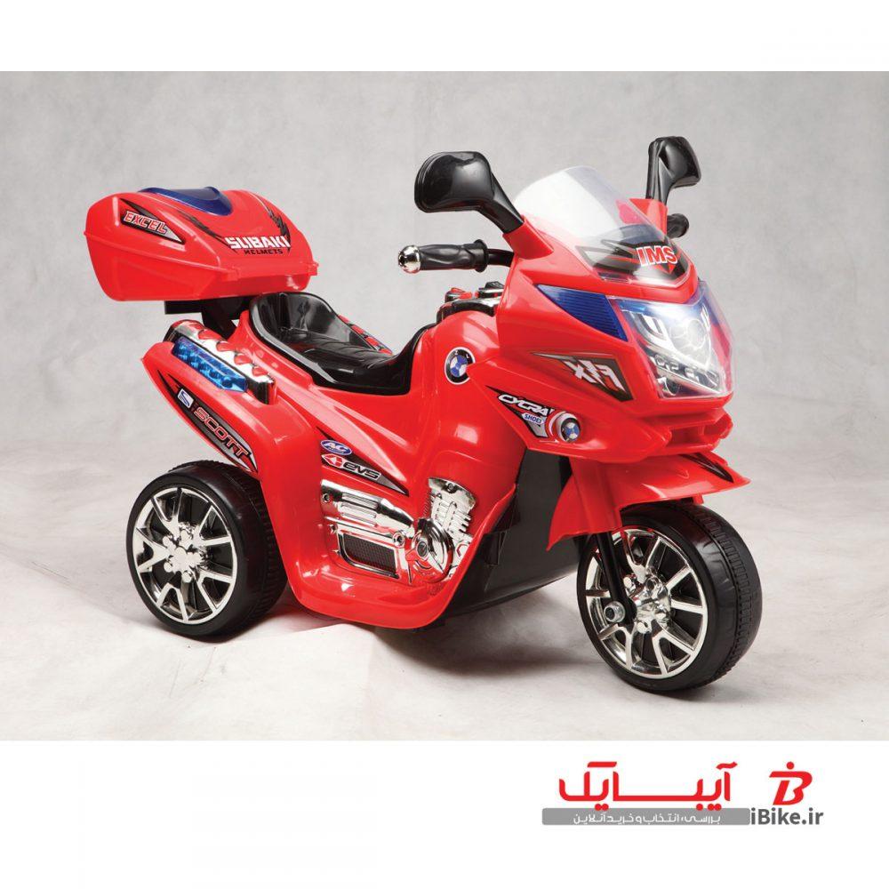 flamingo-shargaeablemotor-051-2
