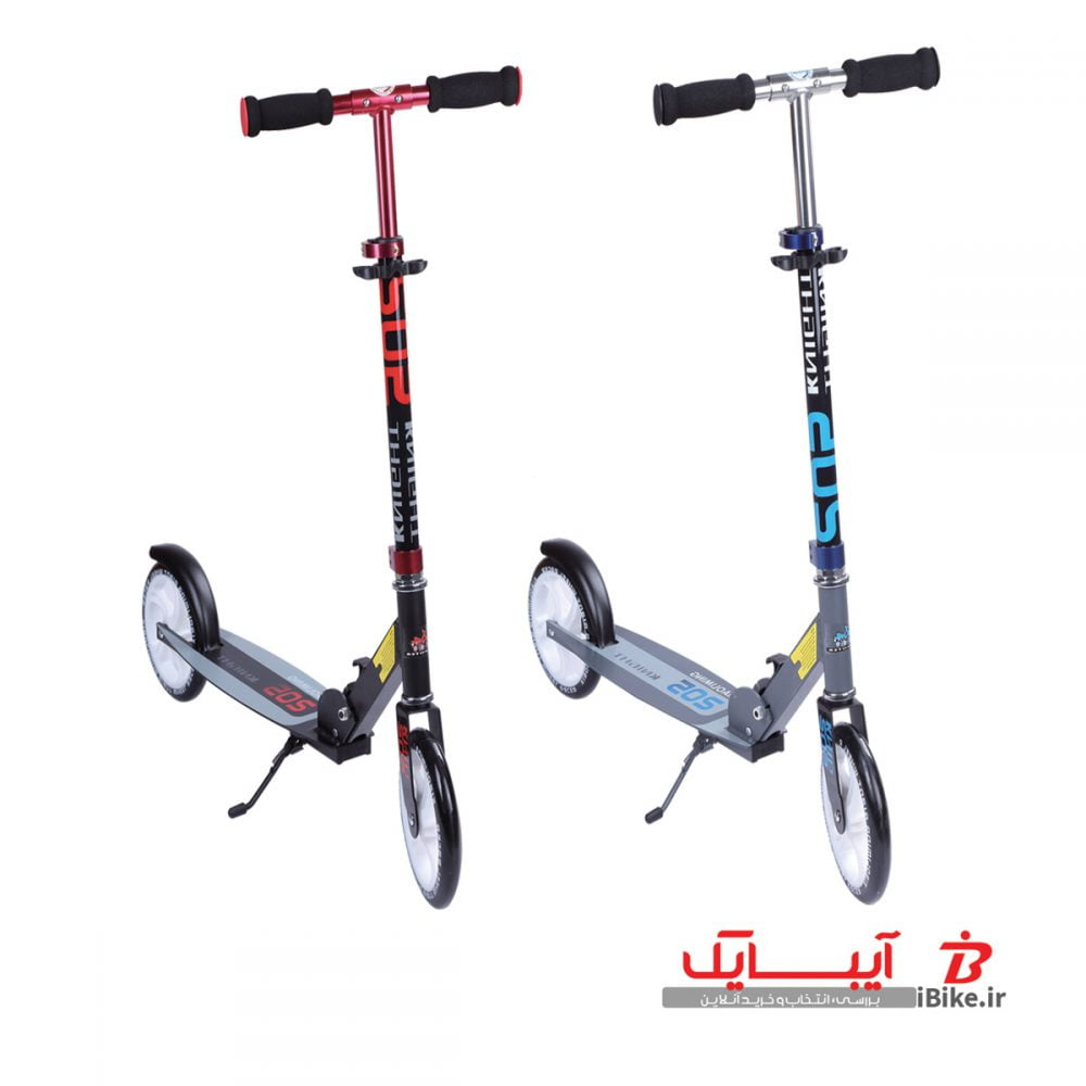 flamingo-scooter-9028A-3