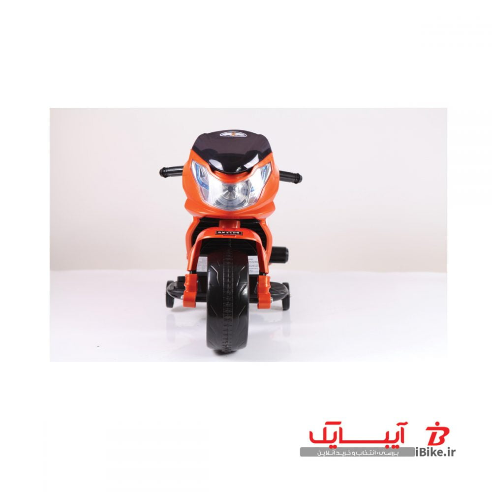 flamingo-shargaeablemotor-108-3