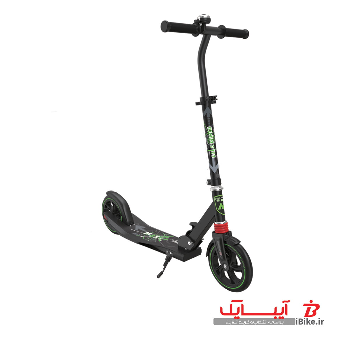 flamingo-scooter-9029-3