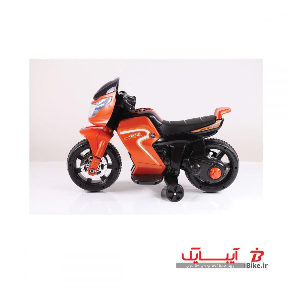flamingo-shargaeablemotor-108-4