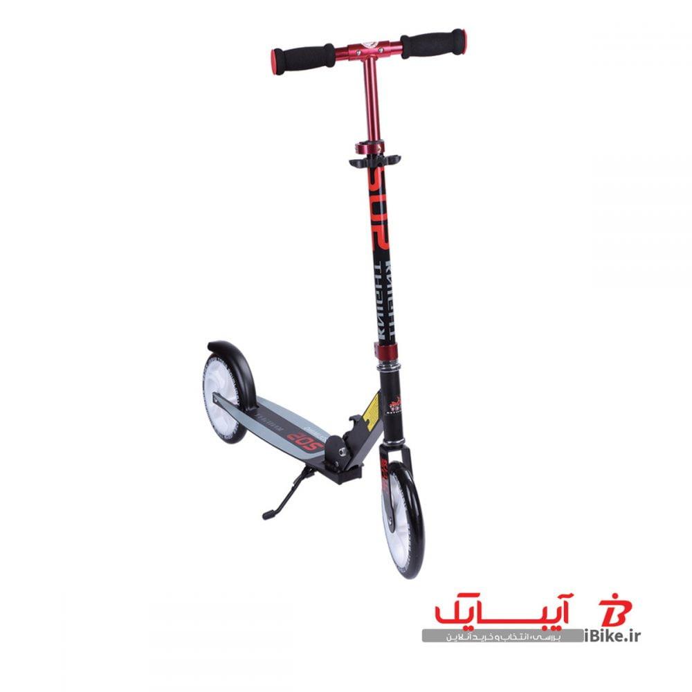flamingo-scooter-9028A-5