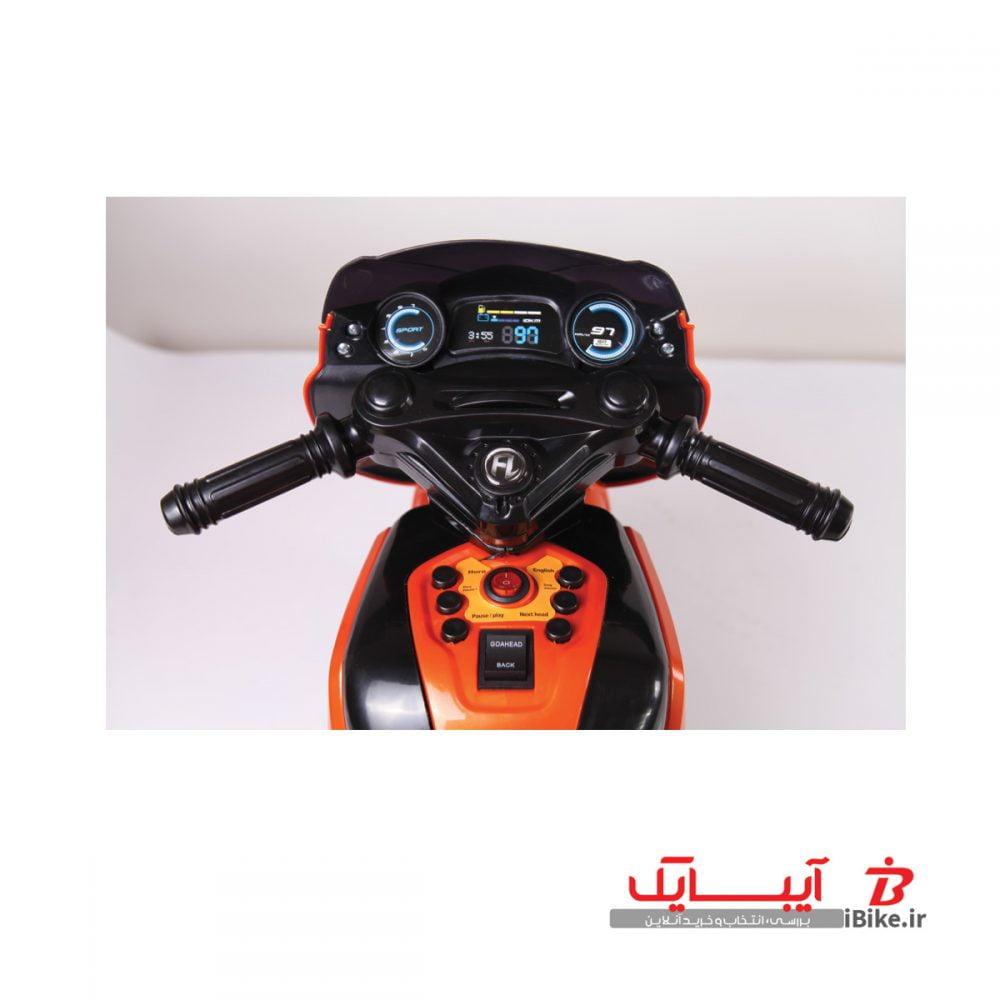 flamingo-shargaeablemotor-108-6